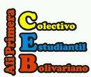 Colectivo Estudiantil Bolivariano de la ETRPAAP